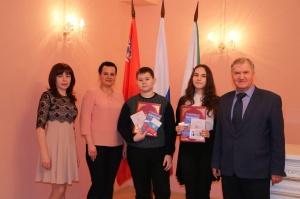 Вручение паспортов Российской Федерации