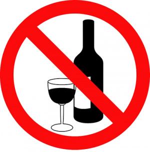Оперативно-профилактическое мероприятие «Алкоголь» в г.о. Серебряные Пруды