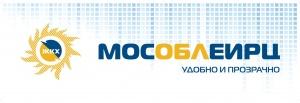 МосОблЕИРЦ в Серебряных Прудах: платежный документ будет выпущен в мае 2018 года