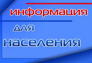 Картинки по запросу Государственная инспекция по маломерным судам МЧС РОССИИ по Смоленской области. Если случилась беда.