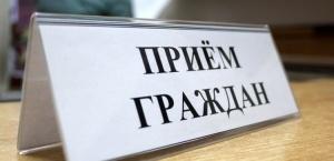 Приём граждан представителем ГУ МВД России по Московской области в Серебряных Прудах