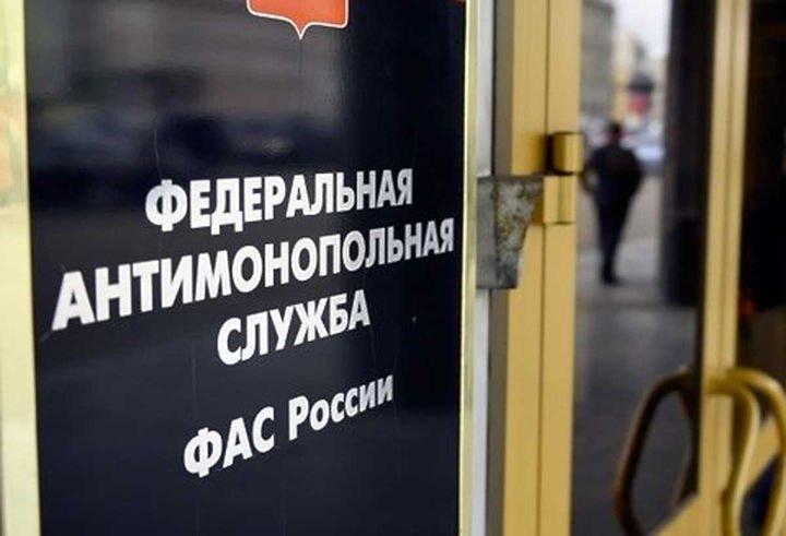 УФАС признало жалобу на действия администрации Серебряных Прудов необоснованной